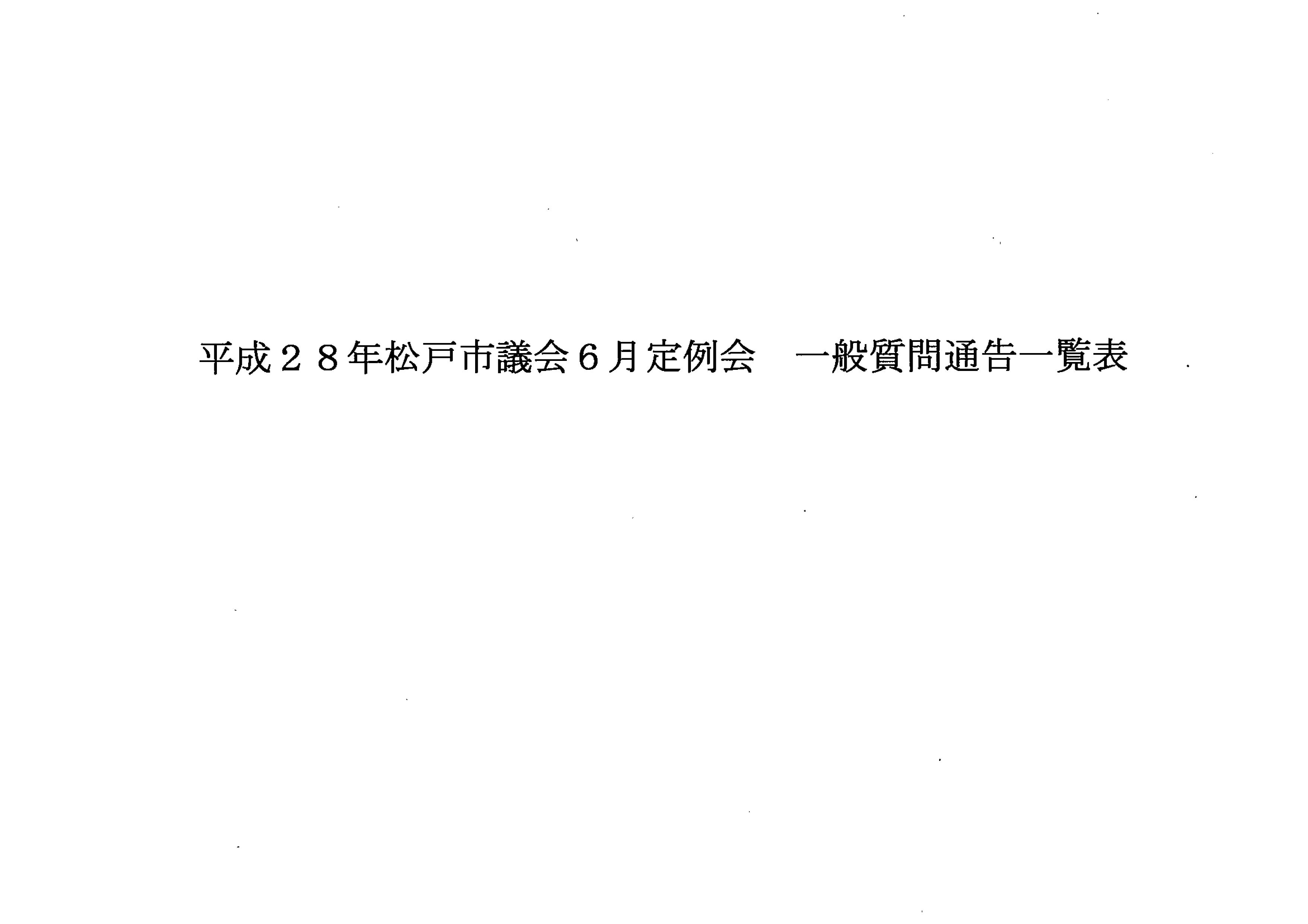 2016_6_gian-1